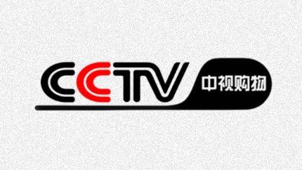 中视购物频道