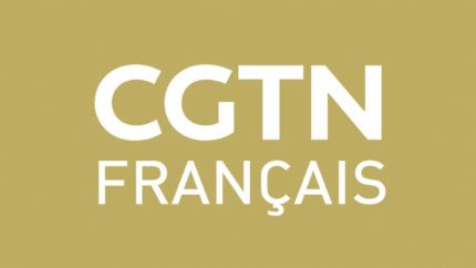 CGTN法语频道(CGTN Français)