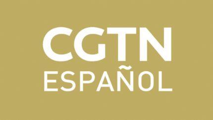 CGTN西班牙语频道(CGTN Español)