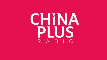 CRI英语环球广播