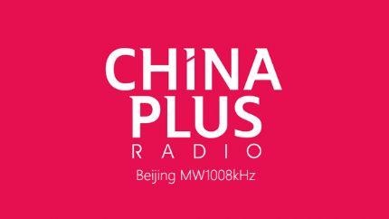 CRI外语教学广播