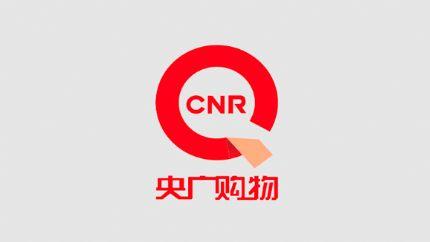 央广购物频道