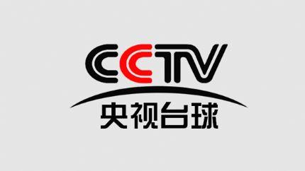 CCTV央视台球频道