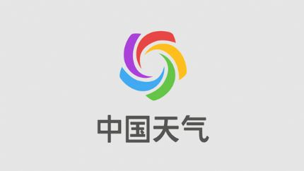 中国天气频道