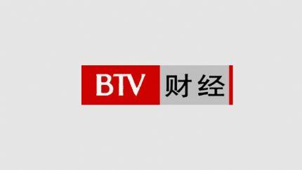 北京财经频道