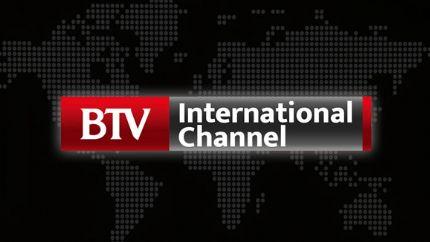 北京国际频道