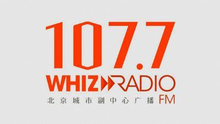 北京城市副中心广播·新城1077