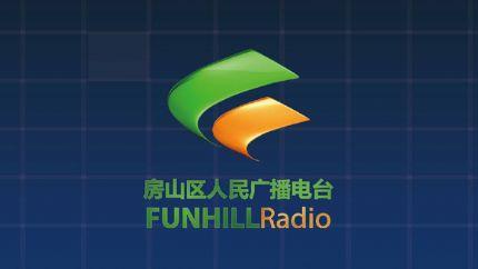 房山人民广播电台FM107