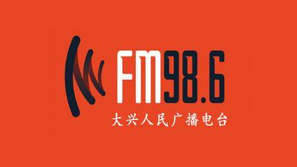 北京阳光调频FM98.6