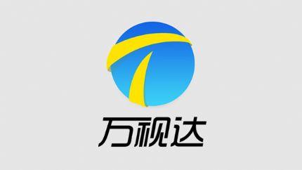 万视达APP:天津广播电视台官方APP