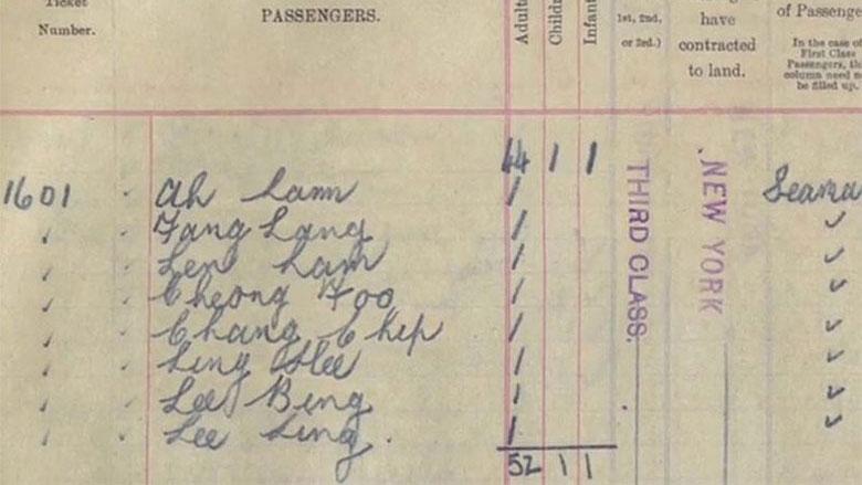八名华人登船时的记录