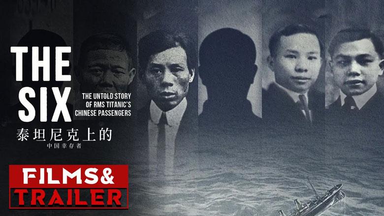 《六人:泰坦尼克上的中国幸存者》